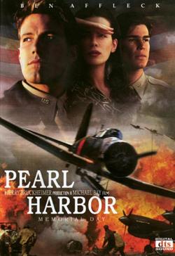 Пёрл Харбор  Poster-perl-harbour